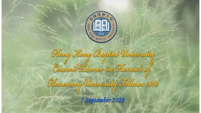 Interviews with the Families of the Honorary University Fellows of HKBU.
