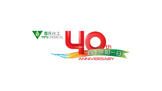 40th Anniversary of Yips Chemical.