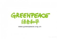 Green Peace Viral Promo Videos