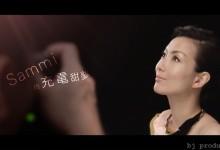 Sammi Cheung x Glycel Aqua Power